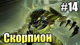 Человек-Паук Разрушенные Измерения #14 — Скорпион из Будущего