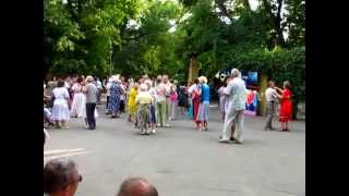 Новая Каховка. Кому за. Танцуем под оркестр в 60  and we dance in 60