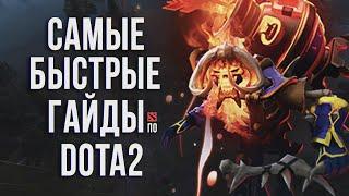 видео Кто контрит Клинкза