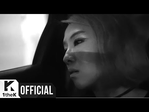 [MV] Project Ccok(프로젝트 꼭) _ For This Love (Feat. 난아진)