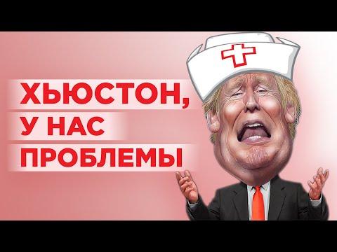 Доллар - 68 Рублей, Нефть - 68 Долларов - Фантазии? Это Реальность!