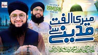 Hafiz Tahir Qadri New Naat 2020 | Meri Ulfat Medine Se Youn Hi Nahin | Ramzan Special Nasheed
