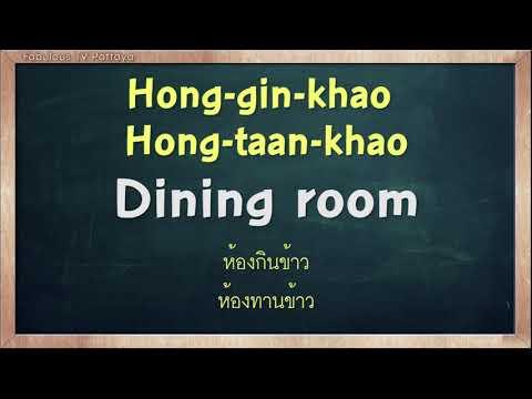 THAI TIME EP.620 Learn to speak thai, read thai, write thai Thai lesson