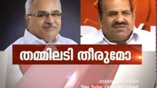 News Hour 15/04/2017 Asianet News Channel