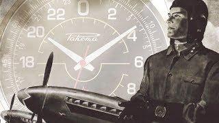 часы мужские РАКЕТА сделано в СССР