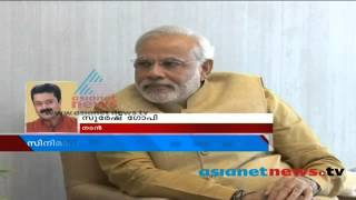 Suresh Gopi meets Shri Narendra Modi : Suresh Gopi response on this meeting