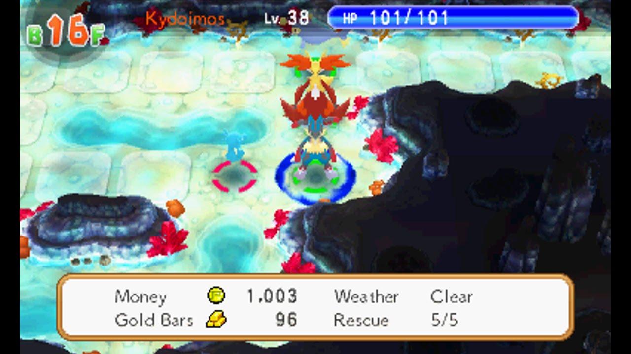 How to mega evolve in pokemon super mystery dungeon youtube - How to mega evolve a pokemon ...