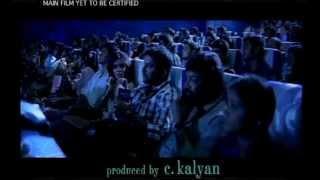 Yeto Vellipoyindi Manasu Trailer 2/4