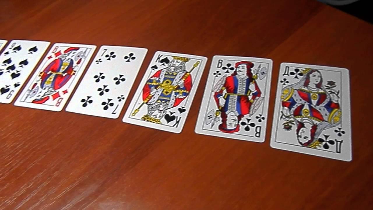 картам играть по гадать