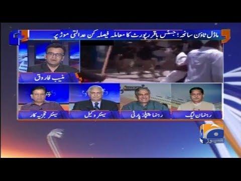 Aapas Ki Baat - 25 September 2017 - Geo News