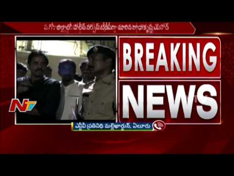 TDP MLAs Fire on Police Officers over Tanuku MLA Radha Krishna Issue || NTV