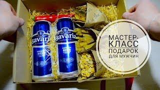 видео Подарочные наборы для алкоголя
