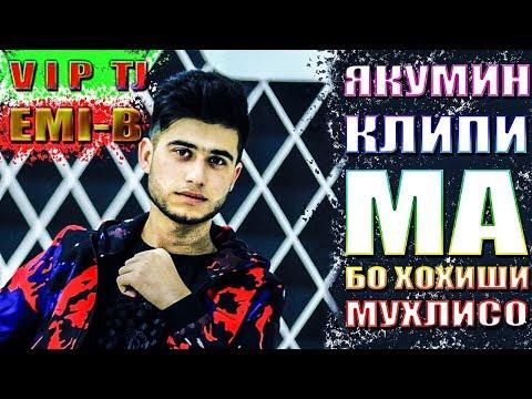 КЛИП! EMI-B - Мада мефораки ( 2019 )