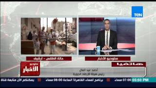 ستوديو الاخبار - الارصاد غداً .. طقس دافئ على السواحل الشمالية مائل الحرارة بالقاهرة حتى شمال الصعيد