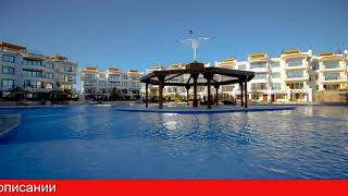 Обзор отеля Sharm Hills Resort Apartment Шарм эль Шейх