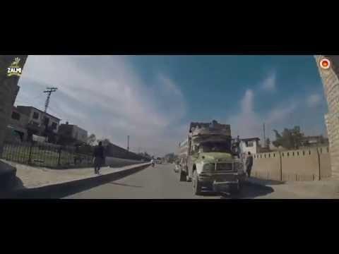 Peshawar Zalmi Anthem | Instrumental | Zwangeer | Khumariyaan | Pashto Song