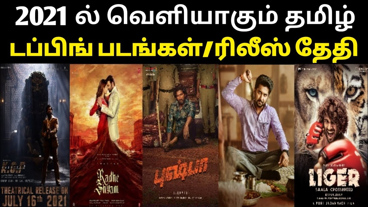 Upcoming 20 Tamil Dubbed Movies Release Date   New Telugu Movies Tamil  Dubbed   Kollywood Tamil
