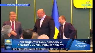 Петро Порошенко призначив Вадима Лозового головою Хмельницької ОДА