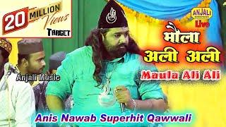 Anish Nawab New Munqawat/Maula Ali Ali/Matiya Mau Qawwali 2019