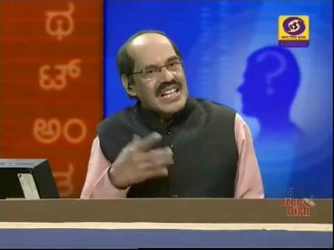 Thatt Anta Heli | Kannada Quiz Show | 07 Feb 19