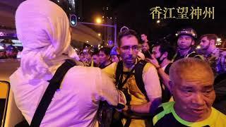9.7凌晨 一名白衣男疑似擁有攻擊性武器追打示威者遭追擊毆打最後被警方帶走(高清重溫)