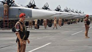 Американская военная авиа база в России