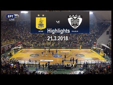 Άρης - ΠΑΟΚ 65-66 Highlights   Basket League 18η αγ. (Εξ' αναβολής) {21.3.2018}