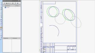Копирование объектов в Компас 3D v11 (26/49)