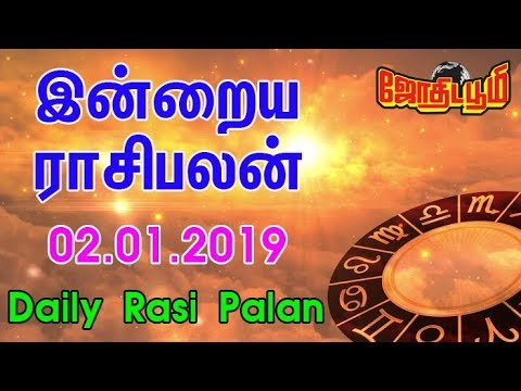 Today Rasi Palan | 02 01 2019 | Daily rasi palan | இன்றைய
