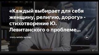 """GS4361 """"Каждый выбирает для себя"""" Юрий Левитанский 1983"""