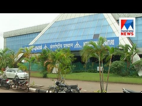 Health department send notice to Karipur airport authority   Manorama News
