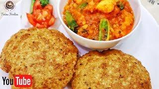 Pithi Wali Puri With Aloo Ki Sabzi //  Halvai Jaisi Pithi Ki Poori — Urad Dal Puri