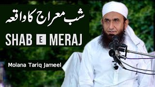Molana Tariq Jameel Latest Bayan 13 April 2018 | Shab e Miraj Ka Waqia | The Night Journey