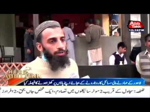 Hero Abbtakk: Jobless software engineer Hammad start his tandoor in Lahore