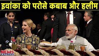 जब Nizam Table पर शाही Dinner के लिए बैठे Ivanka और PM Modi