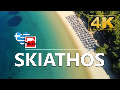 SKIATHOS (Σκιάθος), Greece ► Detailed Video Guide, 66 min. in 4K