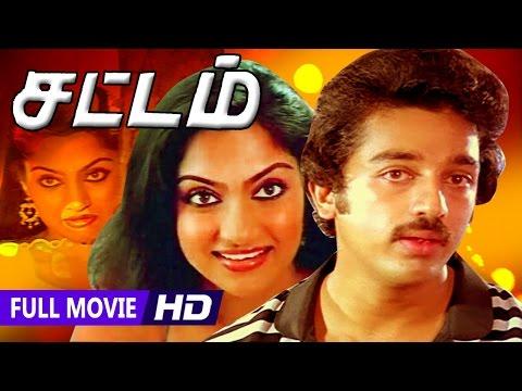 Tamil Full Movie   Sattam [ HD ]   Full Action Movie   Ft Haasan, Madhavi