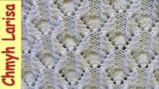 ▶️ Красивый ажурный узор спицами. Простые узоры спицами Вязание спицами для начинающих Larisa Chmyh