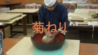 鵜飼名人(練り~四つ出し) thumbnail