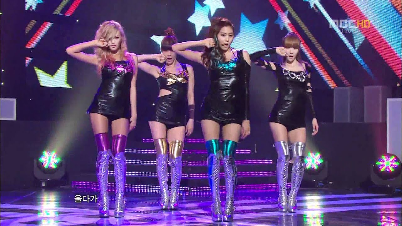 Download In The Night Sky After School Lagu Mp3 & Mp4