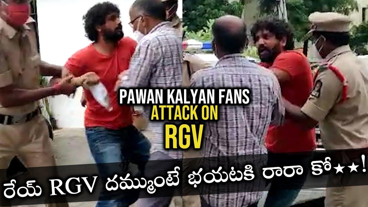 Download Police Arrested Pawan Kalyan Fans @ Ram Gopal Varma Office | Attack On RGV