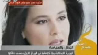 MP Sethrida Geagea on Al-arabiya TV