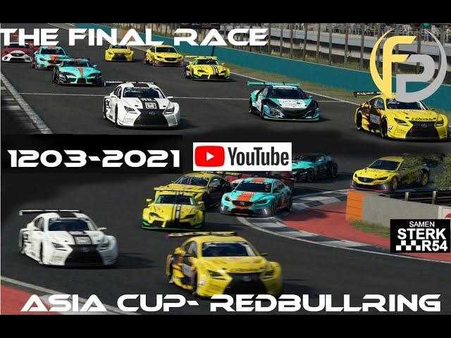 Final Race Asia Cup FP SimRacing GR3 Pro