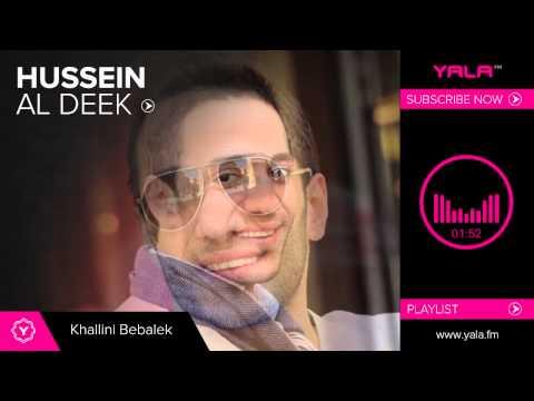 Hussein Al DeekKhallini Bebalekحسين الديكخليني ببالك