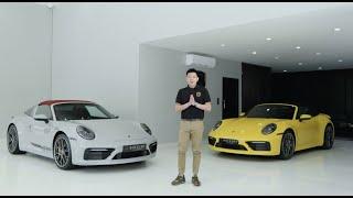 Porsche 911 992 Targa 4S  @Rockers Auto Import