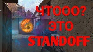 ЖДЁМ ОБНОВЛЕНИЕ В STANDOFF 2! ИГРАЮ С ВАМИ!