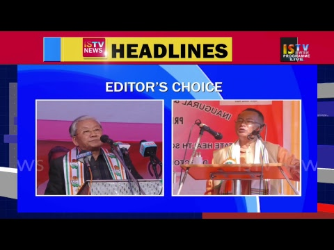 9 PM MANIPURI NEWS 18th JANUARY  2019 / LIVE