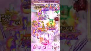 カオスウィング マテリアル2000 53M https://play.lobi.co/video/96149d...