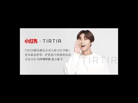 티르티르 음성광고