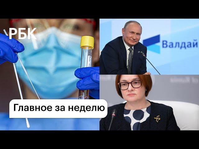 Коронавирус: нерабочие дни. Похищение девушек в Татарстане. Обыск у родственников Дерипаски